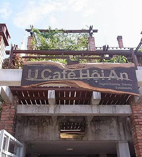 ucafe_011